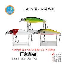 china trout minnow lures china trout minnow lures shopping guide