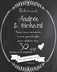 invitation anniversaire mariage invitation anniversaire de mariage pour fêter vos 10 ans ensemble