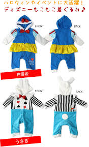 halloween costumes clearance party palette rakuten global market clearance 2 980 yen alice