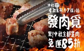 騅iers cuisine 2017年中秋節10 4 品牌 台北濱江 tel 02 25022938 址 台北市濱江街215