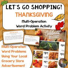 grocery shopping for thanksgiving dinner multi step 3rd 5th grade