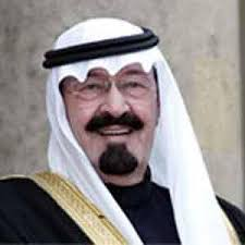 شخصية خادم الحرمين تجذب رجل أعمال برازيلي للإسلام