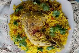 cuisiner le riz basmati riz basmati au poulet et raisins secs amour de cuisine