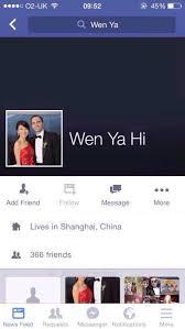 Meme Account Names - facebook name lyrics fbnamelyrics twitter