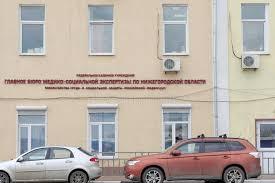 bureau expertise nizhny novgorod russia june 27 2017 the bureau of