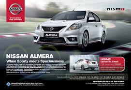 nissan almera 2017 price nissan almera features u0026 price 6 sep 2014