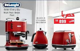 Delonghi Icona Toaster Silver Delonghi Pump Espresso And Combi Coffee Maker Icona Red Dleco311 R