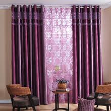 Pink And Purple Curtains Pink Striped Curtains