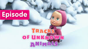 masha bear tracks unknown animals episode 4