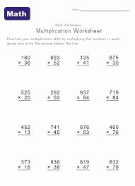Digit Math Worksheets 3 Digit Multiplication Worksheets Math Is