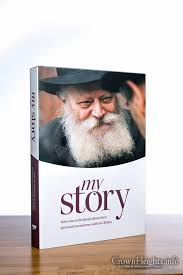 the rebbe book my story book finally hits the bookshelves crownheights info