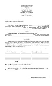 Resume Samples Internship by Expert Witness Report Template Corpedo Com