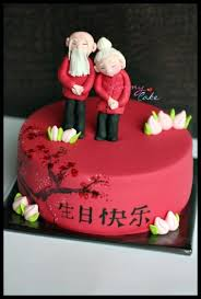 15 best chinese festival cup cake images on pinterest birthday