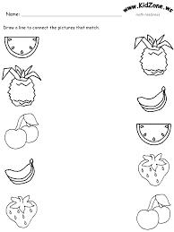 pictures on pre kindergarten worksheets printables wedding ideas