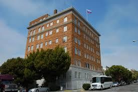 consulate general of russia in san francisco wikipedia