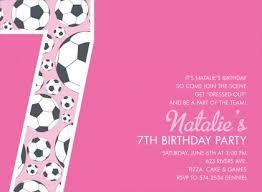 words for birthday invitation 7th birthday party invitation wording dolanpedia invitations ideas