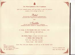 sle of wedding invitation indian wedding invitation sle wedding invitation