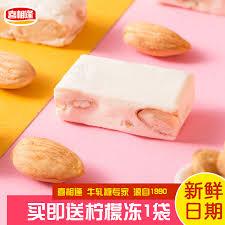 fa軋des cuisine 喜相逢半糖手工牛轧糖160g礼盒装正宗抹茶牛札糖蔓越莓糖果牛扎糖