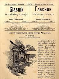 Glasnik Zemaljskog muzeja u BiH [godina 1 knjiga 4 oktobar
