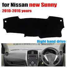 nissan dualis accessories nz high quality wholesale nissan sunny accessories from china nissan