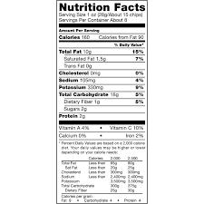 lay u0027s honey barbecue flavored potato chips 7 75 oz bag walmart com