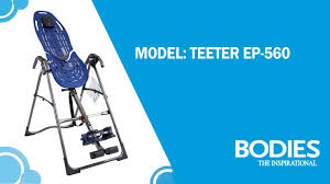Teeter Ep 560 Inversion Table Inspirational Bodies Page 2 Of 2