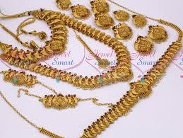 bridal gold sets br10871 broad big antique bridal matte temple nakshi peacock gold