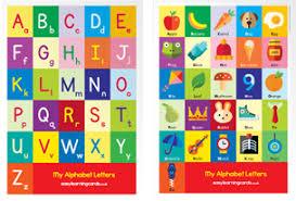abcd alphabet my alphabet letters a4 poster ebay
