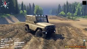 uaz hunter 2014 uaz hunter for spin tires 2014 download game mods ets 2 ats