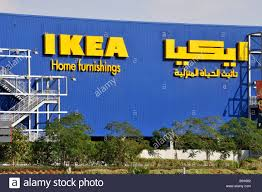 dubai ikea home furnishing store with arabic signs stock photo