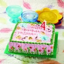 cara membuat hiasan kue ulang tahun anak kue cake lebah gajah