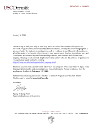 usc cover letter sample form i 983 for usc students cover letter
