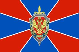 Eussian Flag Federal Security Service Wikipedia