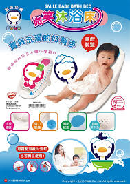 blue penguin baby bath tub baby shower basin shower bed bathtub