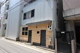 yamaguchi martin architects expected inn fukuoka japan booking com