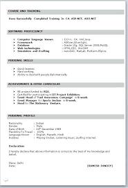 resume maker application download resume format template free download download resume sample in