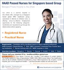 lexus jobs dubai nurses for singapore based hospital in abu dhabi gulf jobs for
