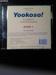 墨尔本二手 日语教材yookoso workbook cd 便宜卖 墨尔本二手市场