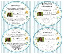 contoh kartu ucapan aqiqah berwarna versi ms word documents