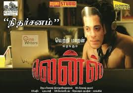 tamil hd bluray movies online www tamilyogi cc part 3