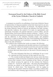 statement issued by the fathers of the holy synod of the syriac