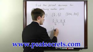 psat study guide free psat exam tips youtube