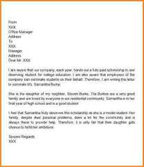 9 recommendation letter format for scholarship receipts template