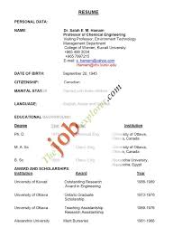 Resume Templates For Retail Jobs by Resume Getting A Better Job Egyptian Chinese Drilling Company