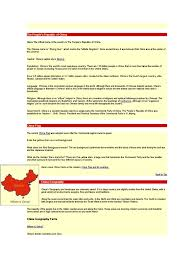 Chinese Flag Stars Meaning Informacion Resumida De China Doc Renminbi China