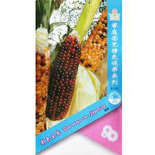 get cheap indian corn seed aliexpress alibaba