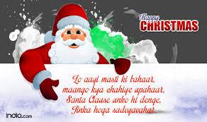 2015 in best sms shayari whatsapp