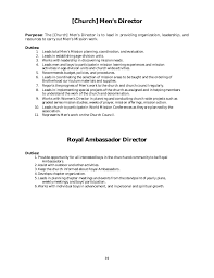 key release form employer acceptance letter nth notice
