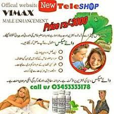 vimax in pakistan vimax price vimax pills in pakistan vimax