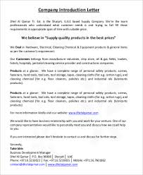 company introduction letter format company introduction letter
